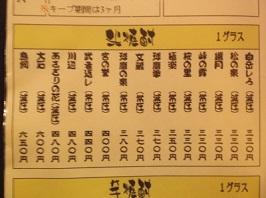 kumakuma083.JPG