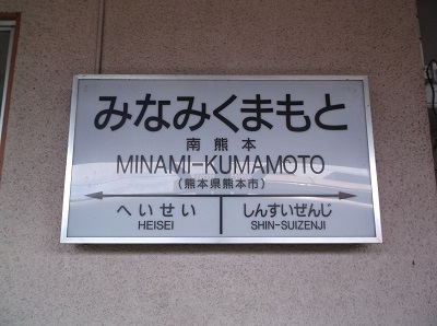 kumakuma104.JPG