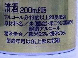1162.JPG