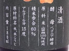 1194.JPG