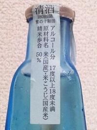 2051.JPG