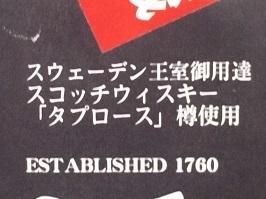 2064.JPG