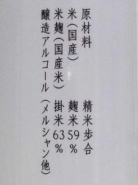 2127.JPG
