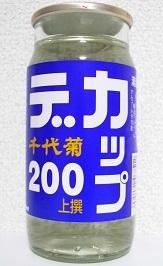 2166.JPG