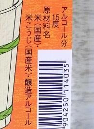2656.JPG