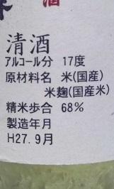 2676.JPG