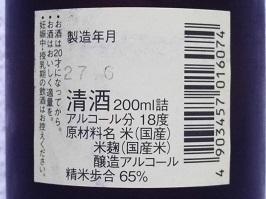 2684.JPG