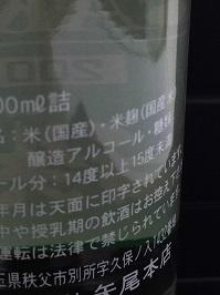 2900.JPG