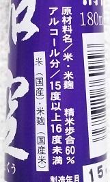 2942.JPG