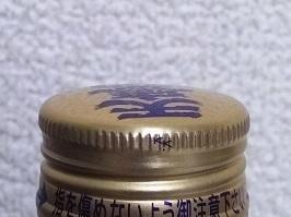3055.JPG