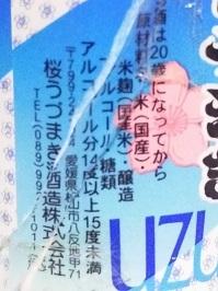 3169.JPG
