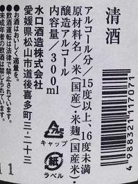 3173.JPG