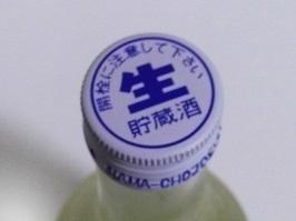 867.JPG
