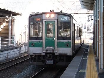 hnn59.JPG