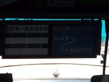 min10.JPG