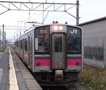 yu16.JPG