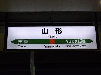 yu39.JPG