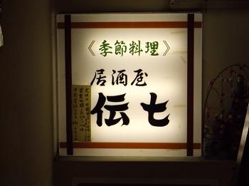 yu40.JPG