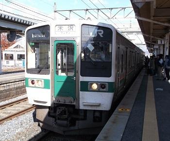 yu59.JPG