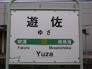 yu7.JPG