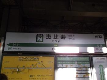 meguro39.JPG