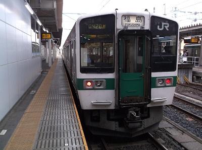mh108.JPG