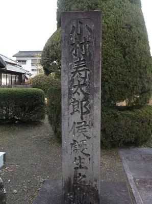 nichinan043.JPG