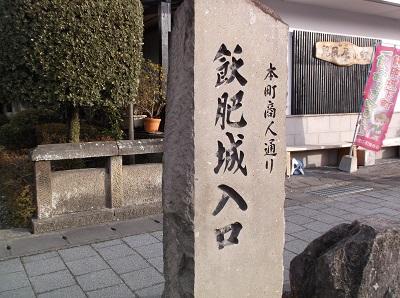nichinan045.JPG