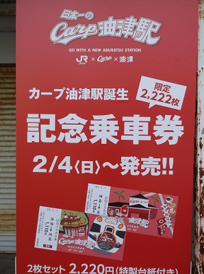 nichinan066.JPG