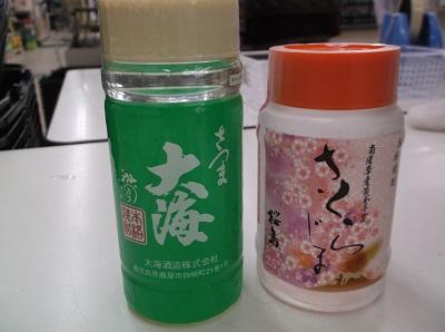 nichinan112.JPG