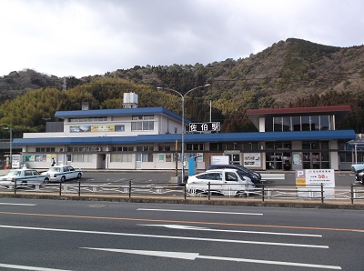 nichinan134.JPG