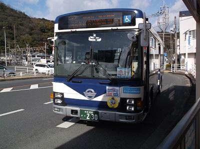 nichinan135.JPG