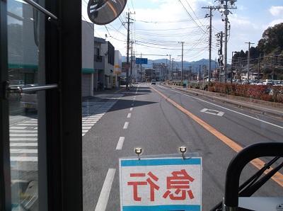 nichinan136.JPG