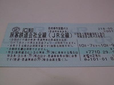 oita001.JPG