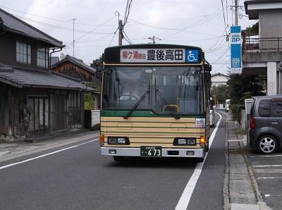 oita047.JPG