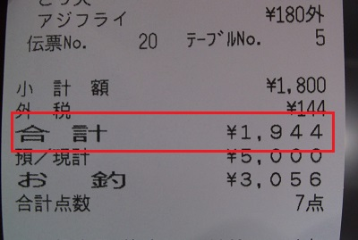 oita119.JPG