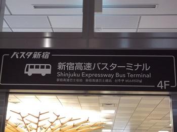 okayama001.JPG