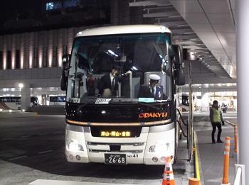 okayama006.JPG