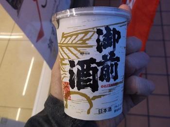 okayama028.JPG