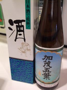 okayama031.JPG