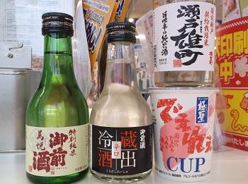 okayama033.JPG