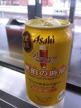 okayama040.JPG