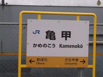 okayama041.JPG