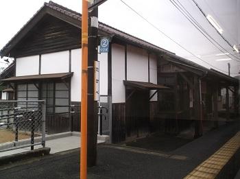 okayama044.JPG