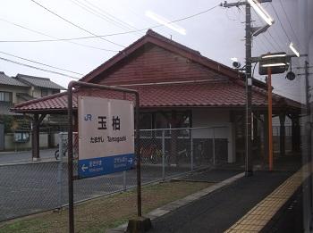 okayama045.JPG