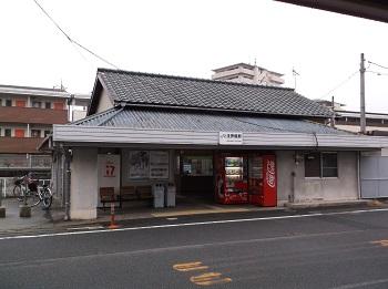 okayama049.JPG