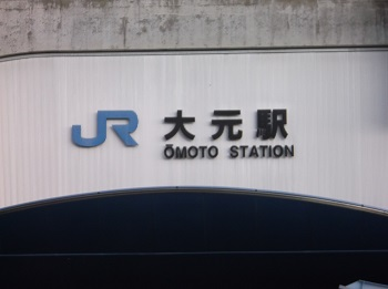 okayama057.JPG