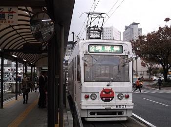 okayama063.JPG