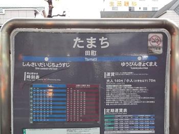 okayama064.JPG