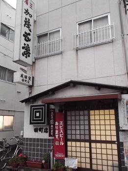 okayama066.JPG